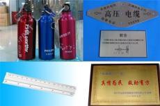 超強附著力UV金屬油墨不銹鋼烤漆UV油墨