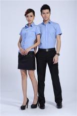 纯色透气商务办公室男女衬衫