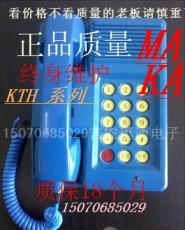 HAK2北方聯創本安電話KTH173防爆電話手柄線