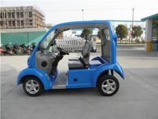 供應電動汽車 代步電動車 電動觀光車