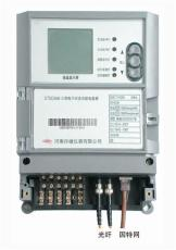 河南許繼DTSD568三相四線數字式多功能電能
