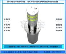 半自動升降路樁沈陽直銷 描述升降樁的用途