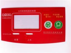 东莞松普供应 PVC面板 遥控器面板