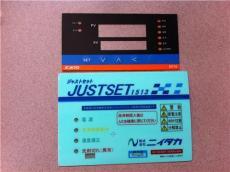 東莞廠家供應電磁爐 面貼 按鍵面貼