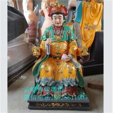 泰山老母 送子娘娘 优质神像佛像 厂家直供