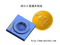 台州注射盆子模具生产多少钱
