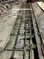 漢中路橋伸縮縫快速修補料 漢中灌漿料價格