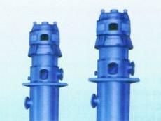 供应9LDTN-3A立式凝结水泵 LDTN立式冷凝泵