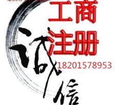 延慶縣長期代辦香港公司註冊服務好
