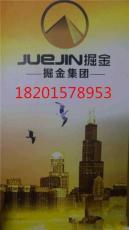 北京市长期代办外资代表处注册专业