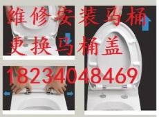 太原朝阳街维修热水器水管混水阀花洒漏水