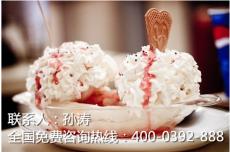 冰淇淋培訓 花式冰淇淋培訓 北京冰淇淋培訓