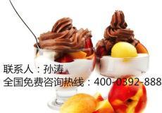 甜品技术培训 西点小吃培训 饮品技术培训
