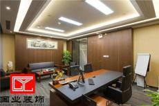 上海徐匯辦公室裝修 輕鋼龍骨吊頂隔墻