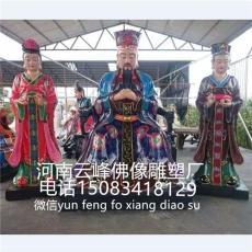 紫薇大帝 文曲星神像厂家图片
