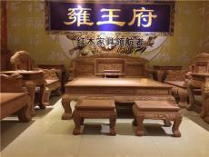 百獅圖沙發雍王府廠家直銷 誠招加盟和代理