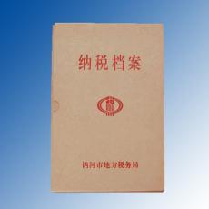 工商税务档案盒批发