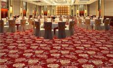 上海酒店客房宴会厅加厚长毛满铺地毯