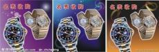 连云港连云名表品牌手表回收欧米茄名表回收