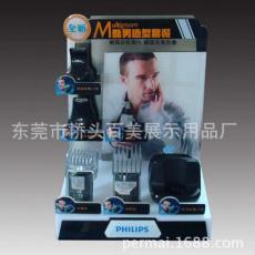 白色亚克力台式剪发器展架修剪器产品展示架