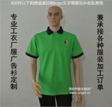 深圳夏装短袖蓝色白色衬衫工衣龙岗工作服
