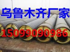 新疆喀什国标聚氨酯保温管 聚氨酯保温管壳