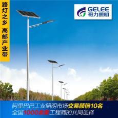 专业生产led太阳能路灯灯杆灯头
