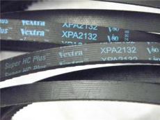 XPA3550皮帶三角帶XPA3550